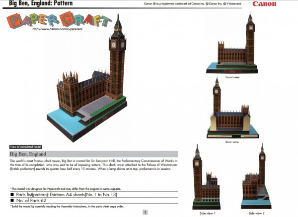 papercraft big ben londres