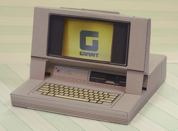ordenador giant